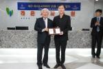 라온치과병원 김재휘 원장이 대구의 25번째 아너소사이어티 회원으로 탄생했다.