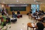 아태이론물리센터가 과학커뮤니케이션 스쿨을 개최한다.