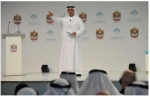 His Highness Sheikh Saif bin Zayed at the second annual UAE Government Summit