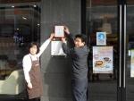 떡보의 하루 카페빙수야 이곡점이 착한가게에 가입해 이웃사랑을 실천했다.