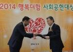 KMI 한만진 상임고문이 시상식에서 보건복지부장관상을 수상하고 있다.