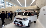 현대•기아차가 올해 유럽시장 공략을 위해 야심차게 준비한 신형 제네시스를 비롯해 i10, 신형 쏘울이 세계 3대 디자인상 중 하나인 레드닷 디자인상을 수상해 경쟁력을 인정받았다.