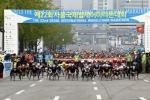 지난해 열린 제22회 서울국제휠체어마라톤대회의 경기 모습이다.