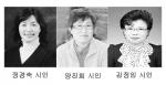 월간 시사문단은 2014년 제9회 빈여백동인문학상 수상자를 발표하였다.