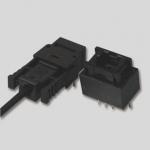 """도시바 """"TOSLINK (TM)"""" 광섬유 전송 모듈"""