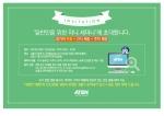 에이텐코리아가 A/V 솔루션 미니 세미나(이하, 미니 세미나)를 개최한다고 8일 밝혔다.