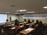 지난 4월 고령사회고용진흥원에서 베이비붐세대를 위한 사회공헌활동 설명회가 열렸다.
