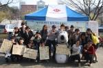 대학가에서 조혈모세포기증 릴레이 캠페인이 진행되고 있다.
