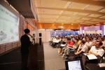 나노코리아 2013 기술발표회 모습이다.