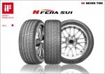 넥센타이어는 초고성능 프리미엄 타이어 엔페라 SU1을 출시했다고 밝혔다.