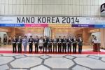 첨단기술 전시회 나노코리아 2014가 7월 2일(수) 코엑스에서 개막하였다.