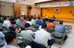 지난 25일 해남문화예술회관에서 열린 농담토크쇼에 한농대 졸업생과 지역 농업인 등 60여 명이 참석했다.