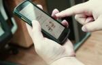 스마트폰에서 구현되는 페이게이트 AA 4.0 UI 화면이다.