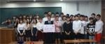 한국조혈모세포은행협회는 조혈모세포기증희망 신청 캠페인시 적극적인 행사지원을 해준 6개 단체에 감사패를 전달하였다.