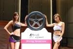 넥센타이어가 국내 프리미엄 타이어 중 최고등급의 마모성능을 가진 신제품 MI-2(엠아이투)를 출시했다.