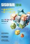 2014 서울국제문구·사무기기 전시회가 10월 2일부터 5일까지 4일간 코엑스 A홀에서 개최된다.
