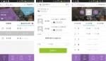 영세 자영업자를 위한 모바일 근태관리 서비스 알밤이 모바일 앱 서비스를 출시했다고 밝혔다. 사진은 알밤 서비스 화면