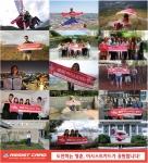 어시스트카드 장학생들은 독일, 캐나다, 인도, 호주, 네덜란드, 한국 등 세계 각국에서 장학증서 수령 인증사진을 보내왔다.