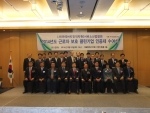 한국HR서비스산업협회는 HR서비스의 근로자 보호 및 준법 사업운영 확산을 위한근로자 보호 클린기업 인증에서 올해 25개사를 인증기업으로 선정했다.