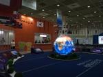 세계우표전시회 2014(COEX)