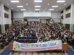 한국여성과학기술인지원센터(WISET) 호남제주권역사업단이  27일 광주지역 여고생들을 대상으로 진행한  Lab Tour 행사에 광주 지역 여고생 250명이 참가하는 등 높은 관심을
