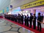 제27회 서울국제문구·사무기기 전시회 개막식이 진행됐다.