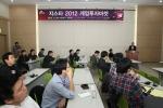 한국인터넷디지털엔터테인먼트협회가 주최하고, 게임넥스트웍스가 주관하는 지스타 2014 게임 투자 마켓에서 참여 개발사의 모집을 시작했다.