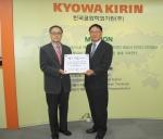 한국쿄와하코기린에 나누는 사람들 기업후원가족 현판을 전달하는 한국조혈모세포은행협회