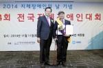 자랑스런 지체장애인상 대상(국회의장상)을 수상한 서울특별시지체장애인협회 손영호협회장(오른쪽)이 정의화 국회의장과 기념촬영을 하고 있다.