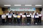 신공항하이웨이가 교통안전 그림그리기대회 시상식을 개최했다.