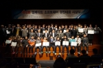 제12회 임베디드 소프트웨어 경진대회 시상식이 개최됐다.