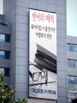 센서의 매직: 웨어러블/사물인터넷 차별화의 원천 세미나가 12월 22일 역삼동 마루180에서 개최된다.