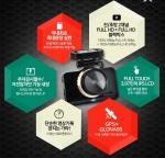 루카스 블랙박스가 뛰어난 화질과 탁월한 성능은 물론, 급발진까지 알아낼 수 있는 블랙박스 '루카스 LK-9750 Duo'를 출시했다.