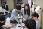 패션디자인 재능봉사 도레미 친환경 현수막 에코백 만들기