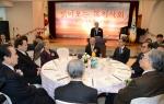 2015 범 사회복지계 신년인사회에서 신년사를 하고 있는 차흥봉 한국사회복지협의회장.