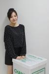 가수 써니와 아름다운가게 기부함 체인지박스