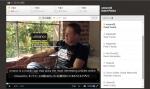 일본 비네이티브 프로 학습창 화면