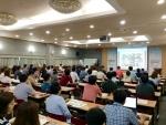 테크포럼은 스마트 인터랙션 테크비전 세미나를 27일 서울무역전시장 컨벤션홀에서 개최한다