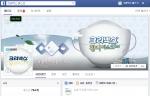 크리넥스 마스크 공식 페이스북 메인 페이지