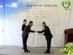 KMI한국의학연구소 한만진 상임고문(오른쪽)이 한국경영자총협회 이호성 상무로부터 상패를 받고 있다.