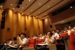 테크포럼은 3월 27일 스마트 커넥티드 테크비전 세미나 2015를 서울무역전시장 컨벤션홀에서 개최한다
