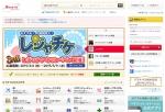 스마투스가 일본의 최대 직장인 복지몰인 Benefit One에 입점한다