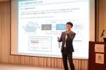 KT클라우드 기반의 CSB플랫폼 디딤클라우드비즈 세미나 (발표자 장민호 대표)