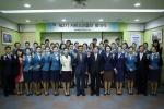 코레일관광개발이 서울 본사 배움자리(강당)에서 서비스으뜸단 2기 발대식을 진행했다.