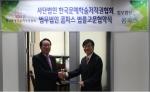 한국문예학술저작권협회는 법무법인 콤파스 이재철 변호사를 법률고문으로 위촉하는 협약을 체결하였다