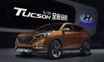 현대자동차는 20일 중국 상해 컨벤션센터에서 열린 2015 상해 국제모터쇼에서 중국형 올 뉴 투싼 콘셉트 모델을 최초로 공개했다