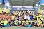 제 1회 KOREA 50K 국제 트레일러닝 대회 참가자들이 출발 전 기념 사진을 촬영하고 있다. 이 날 선진은 플레인 핫도그 500개, 미니 플레인 핫도그 500개 등 총 1,000개의 핫도그를 후원했다.