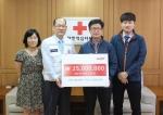 축산식품전문기업 선진은 26일 오후 4시 네팔의 신속한 피해복구 및 재해민 구호를 위해 대한적십자사에 2500만원을 긴급구호기금으로 전달했다.