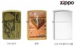 지포(Zippo)는 호국보훈의 달을 맞아 오는 6월 30일까지 밀리터리 지포 라이터를 구매한 소비자들에게 무료 각인 서비스를 제공한다.