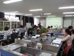 기초과학지도사 교육